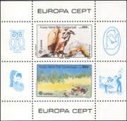 Cyprus (Turkish Posts) 1986 Europa/ Environment/ Vulture/ Birds/ Nature/ Owls   2v m/s (b1336c)