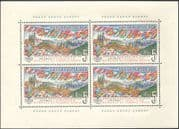 "Czechoslovakia 1961 ""Praga 1962"" International Stamp Exhibition/ StampEx/ Buildings/ Flags 4v m/s (n44222)"