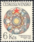 Czechoslovakia 1982 Academy of Sciences/ Science/ Space/ Books/ Crystal/ Sun/ Planets 1v (n44471)