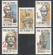Czechoslovakia 1982 Art  /  Sculptures  /  Artists  /  Writers  /  Composers 5v set (n37082)
