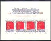 Czechoslovakia 1982 Lenin  /  Politics  /  Trades Unions  /  Workers  /  Buildings 4v m  /  s n37776