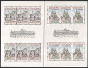 Czechoslovakia 1985 Castle  /  Cathedral  /  Buildings  /  Architecture 2 x 6v sht (n35518)