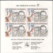 """Czechoslovakia 1988 Space/ Astronauts/ """"Intercosmos""""/ StampEx  imperf m/s (n44220)"""