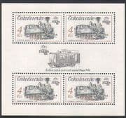 Czechoslovakia 1988 Steam  /  Rail  /  Trains  /  Transport  /  History  /  StampEx 4v m  /  s (n35482)