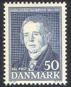 Denmark 1951 Oersted  /  People  /  Physics  /  Electricity  /  Magnetism  /  Science 1v (n40951)