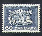 Denmark 1963 Post Courier  /  Mail Coach  /  Horses  /  Ship  /  Transport  /  History 1v (n37384)
