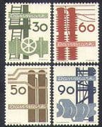 Denmark 1968 Shipbuilding  /  Electricity  /  Industry  /  Commerce  /  Engineering 4v (n38523)