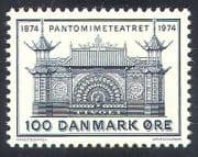Denmark 1974 Theatre  /  Buildings  /  Architecture  /  Heritage  /  History  /  Acting 1v (n40939)