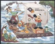 Dominica 1985 Disney/ Mark Twain/ Books/ Mickey/ Turtles/ Cartoons/ Animation  1v m/s (d00137)