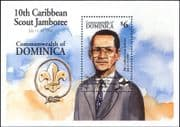 Dominica 1994 Scouts/ Scouting/ 10th Caribbean Scout Jamboree/ People 1v m/s (s2285f)