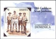 Dominica 1994 Scouts/ Scouting/ 10th Caribbean Scout Jamboree/ Uniforms 1v m/s (s2285e)