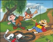 Dominica 1996 Disney/ YO Rat/ Mouse/ Toad/ Mole/ Bike/ Cycling/ Cartoons 1v m/s (b6070b)