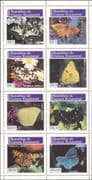 Ecuatorial - Equatorial Guinea 1976 Butterflies/ Insects/ Nature/ Wildlife/ Butterfly 8v sht (b4962)