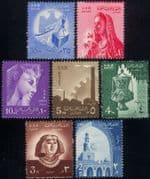 Egypt 1958 Statues/ Carvings/ Cotton/ Ship/ Lamp/ Building/ Industry/ Transport   7v set (n41163a)