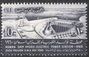 Egypt 1960 Aswan Dam/ Hydro-Electric/ Electricity/ Power/ Energy/ Buildings 1v (n41162)