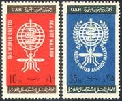 Egypt 1962 Malaria/ Medical/ Insects/ Health/ Welfare/ Mosquitoes 2v set (n42587)