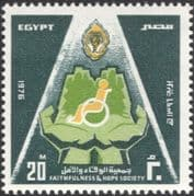 Egypt 1976 Health/ Welfare/ Disabled/ Wheelchair/ Hands/ Charity 1v (n44553)