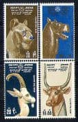Egypt 1976 Lion  /  Hippo  /  Animals  /  Statues  /  Art 4v set n29336