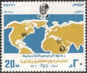 Egypt 1976 Revolution 24th Anniversary/ Maps/ Politician/ Politics/ UN/ OAU 1v (n44552)
