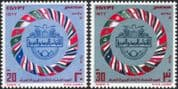 Egypt 1977 Arab Postal Union 25th/ APU Emblem/ National Flags 2v set (n44538)