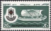 Egypt 1977 Cairo International Fair/ Ancient Boat/ Nautical/ Transport/ History 1v (n44550)