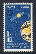 Egypt 1977 ITU-UIT  /  Telecommunications  /  Communications  /  Satellite  /  Earth 1v (n37824)