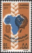 Egypt 1977 OAU/ Afro-Arab Summit Conference/ Map/ Emblems 1v (n44551)