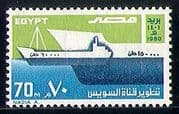 Egypt 1980 Ships  /  Transport  /  Nautical  /  Suez 1v (n29465)