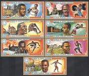 Equatorial Guinea 1972 Olympic Games  /  Athletes  /  Buildings  /  Gold Medal 7v set n38016