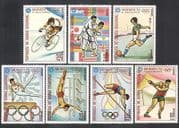 Equatorial Guinea 1972 Olympics  /  Cycling  /  Bikes  /  Football  /  Judo  /  Sports 7v  (n27122)