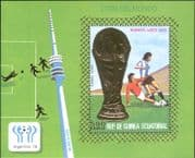 Equatorial Guinea 1978   Football World Cup/ Soccer/ Sports/ Gold Embossed  1v m/s (b3440)