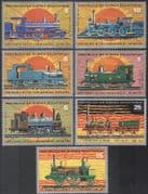 Equatorial Guinea 1978 TRAINS  /  Steam Engines/ Locomotives/ Rail/ Railways /  Transport 7v n16168