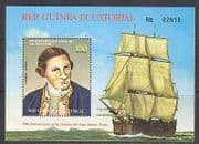 Equatorial Guinea Capt Cook 200th  /  Boat  /  Sail m  /  s n23053