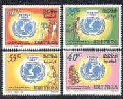 Eritrea 1996 UNICEF  /  Medical  /  Health  /  Welfare  /  Nurse  /  Children  /  UN 4v set (n36670)