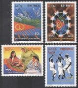 Eritrea 2001 Independence  /  Doves  /  Flag  /  Dancers  /  Bees  /  Women  /  Birds  /  Insects  4v n36531