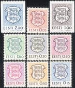 Estonia 1991 Definitives/ State Arms/ Lions/ Coats-of-Arms/ Coat-of-Arms/ Heraldry/ Animals 9v set (n43934)