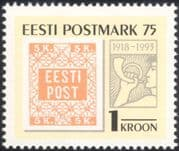 Estonia 1993 First Postage Stamp/ Philately/ Post/ History/ S-on-S/ UPU 1v (ee1088)