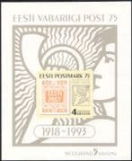 Estonia 1993 First Postage Stamp/ Philately/ Post/ History/ S-on-S/ UPU imperforate m/s (ee1089)