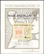 Estonia 1993 Stamp Exhibition/ First Postage Stamp/ Philately/ StampeEx/ Entrance Ticket/ Overprint imperforate m/s  o/p (ee1090)