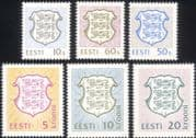Estonia 1993 State Arms/ Lions/ Coats-of-Arms/ Heraldry/ Animals 6v set (ee1079)