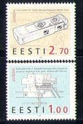 Estonia 1994 Europa/ Camera/ Mill/ Patents/ Photography/ Inventions 2v set (n31069)
