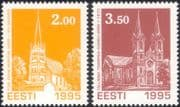 Estonia 1995 Christmas/ Greetings/ Churches/ Buildings/ Architecture 2v set (ee1114)