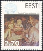 Estonia 1995 FAO 50th/ Food/ UN/ Welfare/ Freedom From Hunger/ FFH/ Art/ Paintings 1v (ee1109)