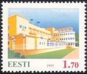 "Estonia 1995 ""Via Baltica""/ Hotel/ Buildings/ Architecture/ Transport/ Tourism 1v (ee1107)"