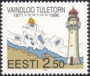 Estonia 1996 Lighthouse/ Maritime Safety /Buildings/ Architecture/ Maps/ Charts/ Transport 1v (ee1008)