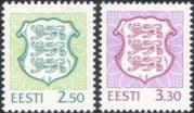 Estonia 1996 State Arms/ Lions/ Coats-of-Arms/ Heraldry/ Animals 2v (ee1124)
