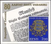 Estonia 1998 Declaration of Independence/ Coat-of-Arms/ Manuscript/ Heraldry/ Lions impf m/s (ee1183)
