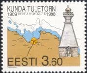 Estonia 1998 Lighthouse/ Maritime Safety/ Buildings/ Architecture/ Maps/ Charts/ Transport 1v (ee1010)