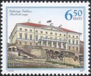 Estonia 2001 Government House/ Buildings/ Architecture/ Heritage/ History 1v (ee1135)