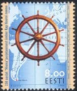 "Estonia 2004 ""Hioma""/ Cape Horn/ Ships/ Boats/ Nautical Exploration /Maps/ Ships' Wheel 1v (n15476)"